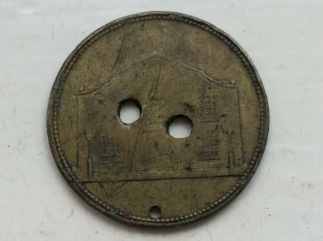 Reverse of token