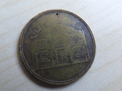 More expensive token - reverse